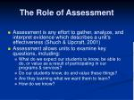 the role of assessment