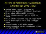 results of performance attribution 1992 through 2002 june