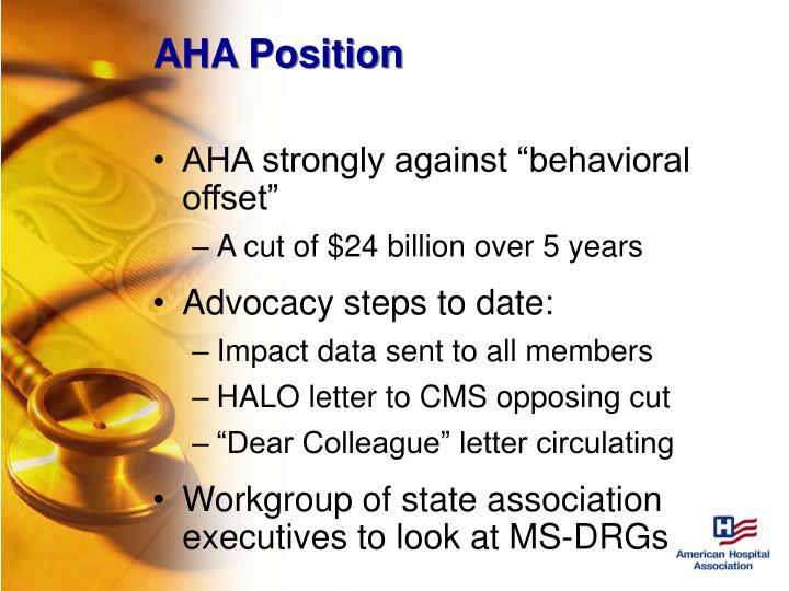 AHA Position