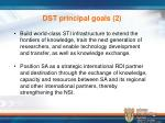 dst principal goals 2