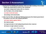 section 2 assessment1