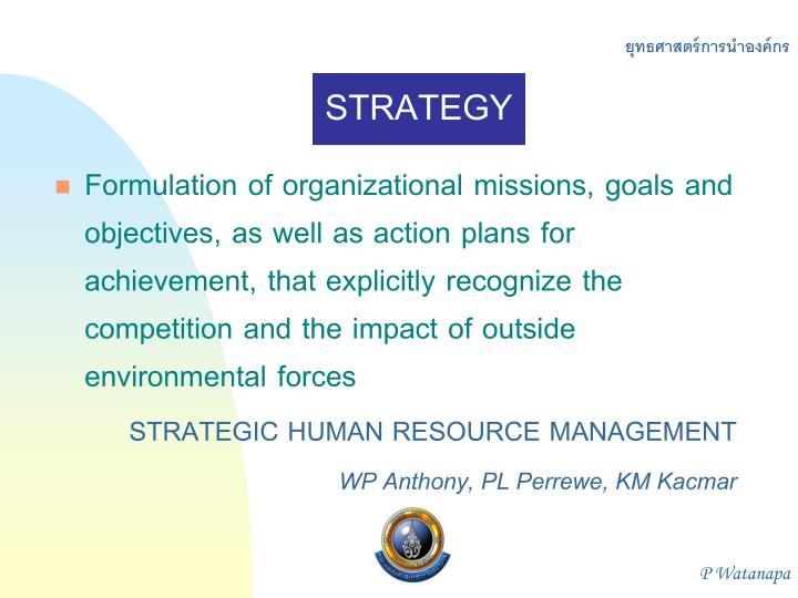 ยุทธศาสตร์การนำองค์กร