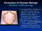 evolution of human beings 100 000 to 15 000 years ago1