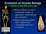 evolution of human beings 2 million to 500 000 years ago2