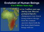 evolution of human beings 6 to 5 million years ago