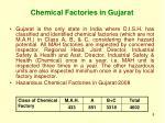 chemical factories in gujarat