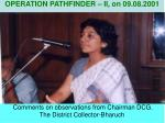 comments on observations from chairman dcg the district collector bharuch