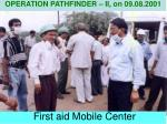 first aid mobile center