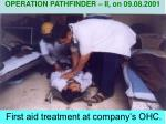 first aid treatment at company s ohc