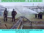 involvement of out side agency for neutralisation of leaked gas with spraying of water