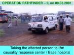 taking the affected person to the causality response center base hospital