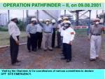 visit by the chairmen co coordinators of various committees to declare off site emergency