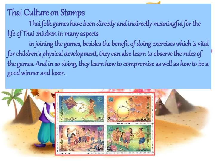 Thai Culture on Stamps