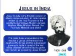 jesus in india1