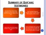 summary of qur anic testimonies