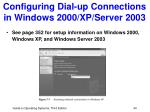 configuring dial up connections in windows 2000 xp server 2003