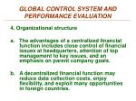 global control system and performance evaluation2
