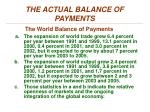 the actual balance of payments2