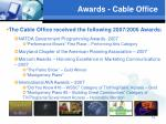 awards cable office