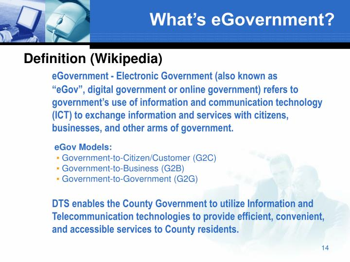 What's eGovernment?