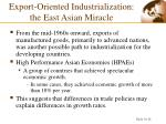 export oriented industrialization the east asian miracle