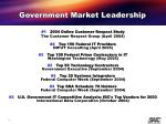 government market leadership