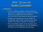 apa division 52 student committee