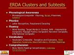 erda clusters and subtests