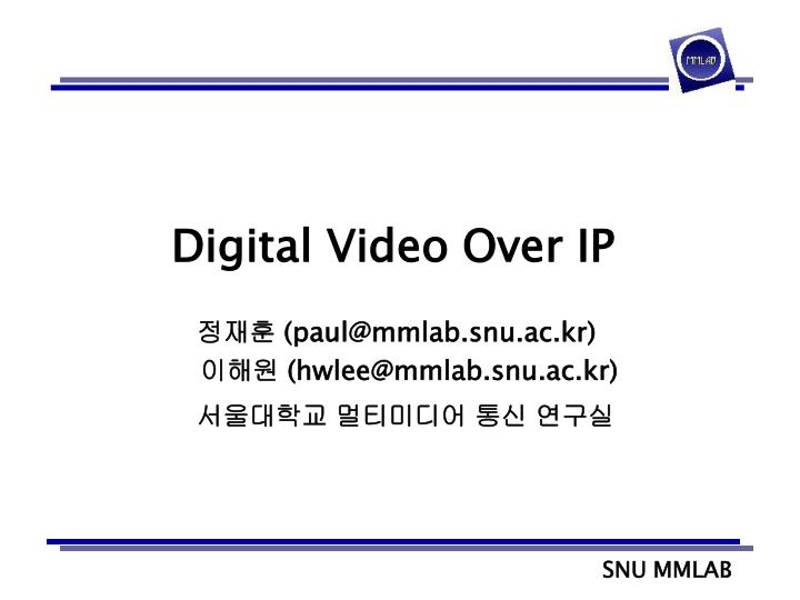 digital video over ip
