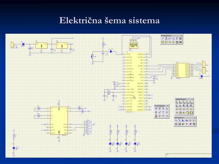Električna šema sistema