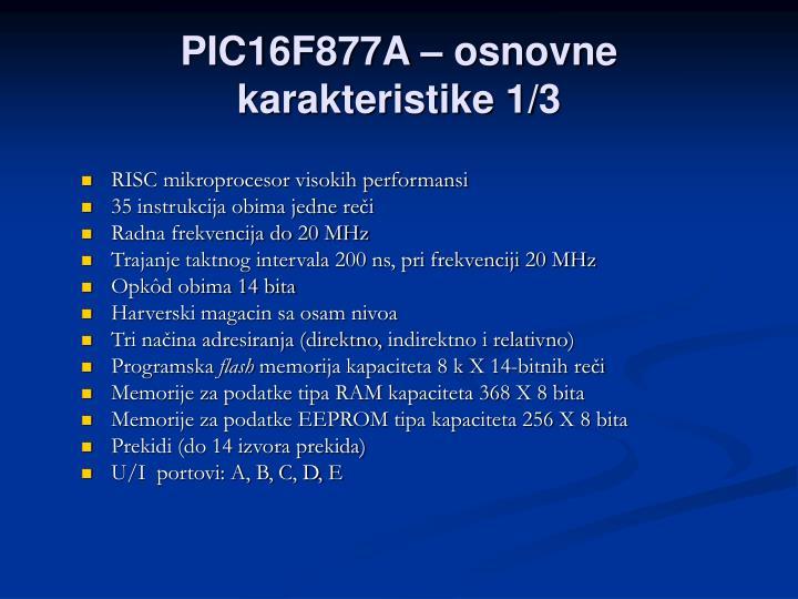 PIC16F877A –