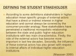 defining the student stakeholder