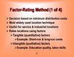factor rating method 1 of 4