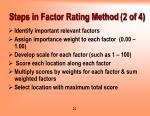 steps in factor rating method 2 of 4