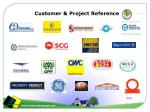 customer project reference1