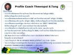 profile coach theerapol s tang1