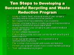 ten steps to developing a successful recycling and waste reduction program