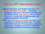 cec on rti interventions cont