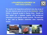 latin amerlcan agre e ment on port state control2