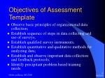 objectives of assessment template