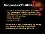 successes positives