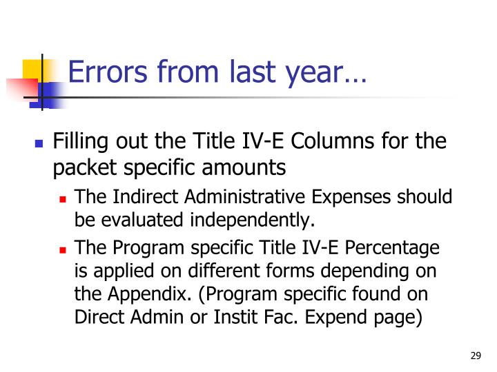 Errors from last year…