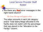 local service provider staff roster5
