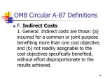 omb circular a 87 definitions
