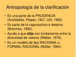 antropolog a de la clarificaci n