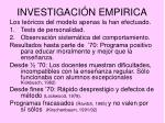 investigaci n empirica
