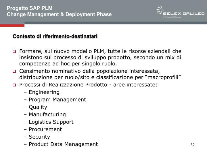 Progetto SAP PLM