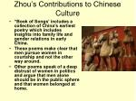 zhou s contributions to chinese culture