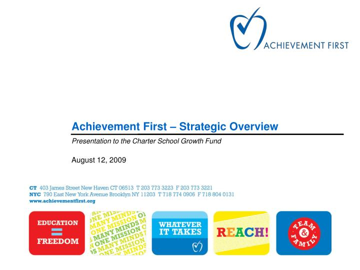 achievement first strategic overview