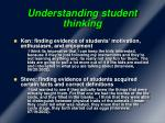 understanding student thinking1